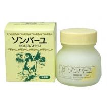 日本大奖第一名 药师堂尊马油 - 75ml新版(殿堂级)香味可选