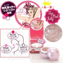 (女人我最大推荐)日本石泽Pink乳晕粉嫩美胸露30g