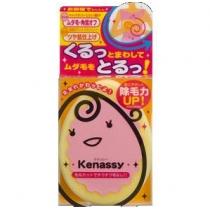 Kanessy 神奇除毛海棉(女人我最大推荐)