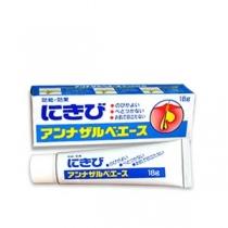 日本白兔牌-药用暗瘡膏18g 无刺激