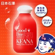 石澤研究所毛穴撫子角質專家洗顏粉100g 愈洗愈明亮