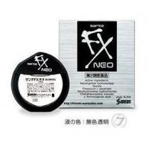 日本参天制药Santen-FX 眼药水12ml银瓶 消除紅血絲解疲勞