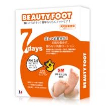 Beauty Foot 神奇去厚角質足膜(第三代升級版!)像小baby的柔嫩~老舊腳皮自動脫落