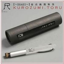 日本著名熊野笔巨匠制作美鼻去黑头专用清洁刷SHAKU