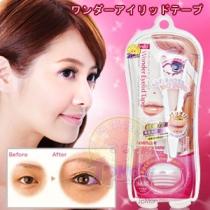 DUP Wonder整形DIY自然服貼双眼皮貼布(敏感皮肤用)120入粉色