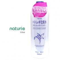 范冰冰推荐!Naturie薏仁化妆水(500ml)亲民版健康水