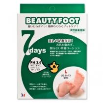 (加大)Beauty Foot 神奇去厚角質足膜(第三代升級版!)像小baby的柔嫩~老舊腳皮自動脫落