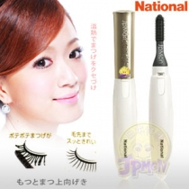 National松下 量感‧纖長放射狀電熱筆型燙睫毛器(EH2385P珍珠白)