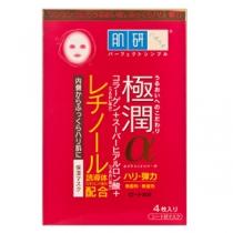 【30%OFF】ROHTO肌研 极润α保湿润肤面膜