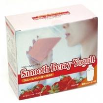 日本 草莓味优咕噜隆重登场 清肠+美肌(整盒附杯)