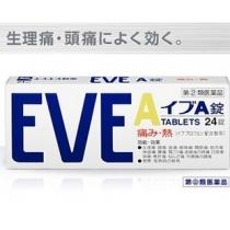 日本白兔EVE A锭低刺激痛经舒缓片 24片 静心止痛