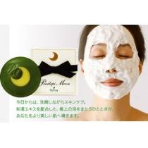 日本Penelopi Moon和汉方月光皂抗衰老洁面手工皂Talisa绿80G
