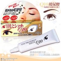 日本ROLAND高渗透Q10眼部专用美容液20g 眼霜 去眼袋 黑眼圈 滋润