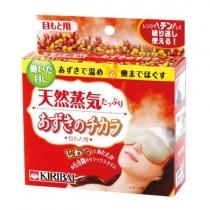 日本KIRIBAI 微波炉加热缓解眼部疲劳温热蒸汽眼罩(可重复使用)