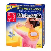 日本花王Good Night安睡舒缓减压肩部蒸汽热敷贴5枚