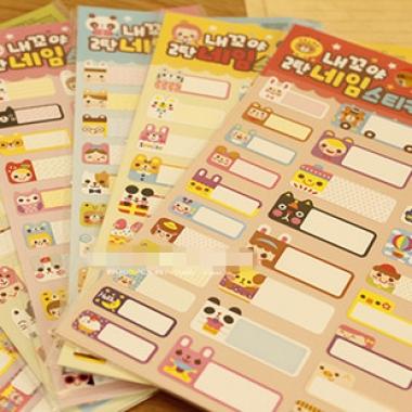 可爱卡通 分类贴纸(标签/姓名贴)