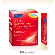 最新 FANCL最新HTC超弹力骨胶粉末10入