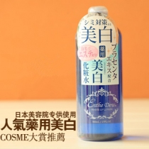 张韶涵推荐!Esthe Dew日本美容院专用药用美白化妆水500ML