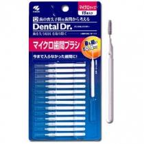 日本小林制药最细极细牙缝刷  0.4MM 可重复使