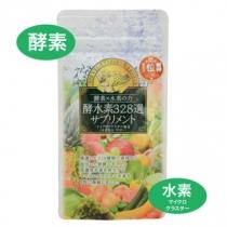 日本酵水素328种果实野菜等浓缩精华粒 减肥生酵素颗粒40060