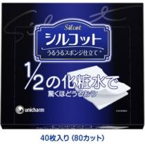 (COSME大赏冠军)Unicharm 尤妮佳 1/2省水化妆棉(超强省水+吸收经典款)