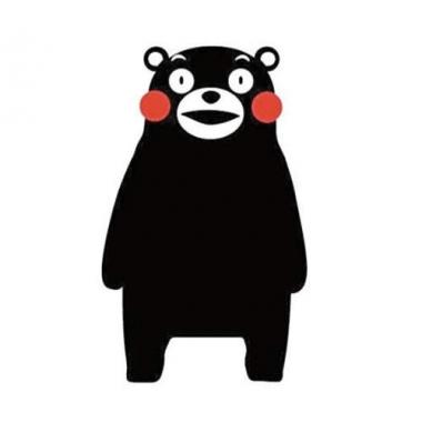 熊本县吉祥物kumamon发热暖宝宝/暖暖贴粘贴型(10片一