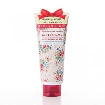 Gift for me天然玫瑰植物精华保湿透明美肌身体乳200g