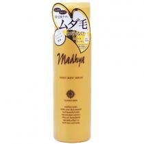 北尾化妆品 Madhya 沙龙品质除毛后整肌用保湿身体精华150mL