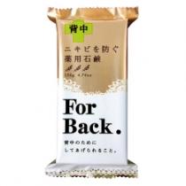 Pelican ForBack药用草本美背去痘痘香皂(柑橘香) 135g