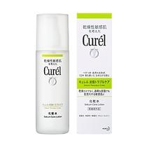 花王Curel干燥敏感肌药用抑制皮脂抗痘保湿化妆水150ml 64343