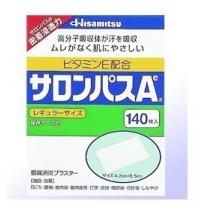 日本Hisamitsu久光制药萨隆巴斯肩腰关节消炎镇痛贴/伤筋膏140枚
