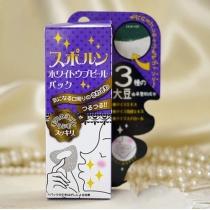 日本 SU-PO-RUN唇口部专用脱毛膏30G 抑制唇部毛发生长 去唇毛