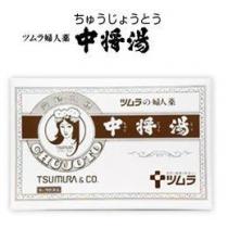 【日本TSUMURA】中将汤 调经保健风行50年24包/盒