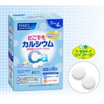 FANCL 钙 随时补给-酸奶风味 28日1盒