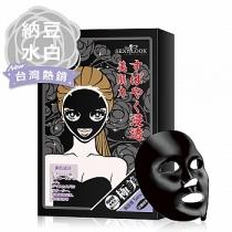 SEXYLOOK 極美肌深層修護純棉黑面膜5片一盒
