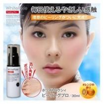日本White pixie 去角质凝露 让你的肌肤像剥了壳的白煮蛋