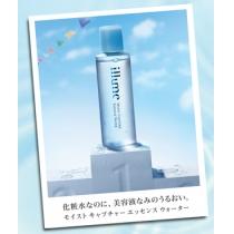 Illume伊奈美高保湿美容水肌液化妆水-清爽150ml