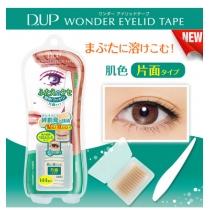 日本DUP Wonder单面局部双眼皮贴纤维 144枚