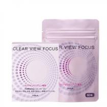 POLA宝丽红紫菊精华蓝莓护眼片/丸去黑眼圈眼疲劳3个月量180粒
