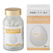 Be Blanche玻尿酸美白丸 胶原蛋白 红酒素 淡斑祛黄150颗