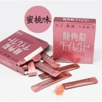 日本龙角散止咳化痰药 缓和喉咙痛咳嗽 蜜桃味or芒果味or薄荷味