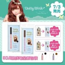 最新上市 KOJI Dolly Wink 铅笔眼线笔