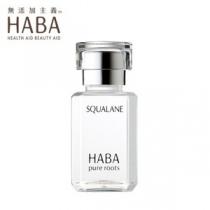 日本HABA无添加 鲨烷精纯美容油15ml
