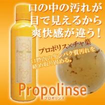 王菲爱用!日本Propolinse比那氏 蜂胶复合漱口水600ml