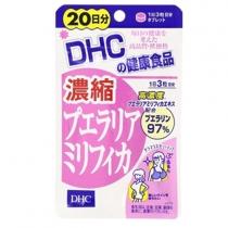 DHC丰胸片(超浓缩Pueraria葛根精华)20日