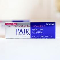 日本第一治痘LION狮王 PAIRACNE粉刺暗疮药膏 无刺激 14g