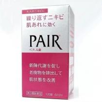 日本Lion狮王A锭-成人痘痘祛斑美容丸60粒