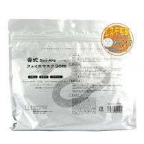日本 SPC蛇毒面膜30片 毒蛇精华提拉紧致 淡去细纹法令纹