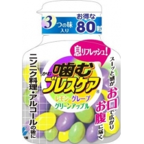 小林制药瞬间去除异味清新口腔咀嚼丸/香口糖混合80粒