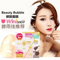 (COSME大赏第一)Beauty Bubble碳酸撕拉去黄保湿清洁面膜3片入